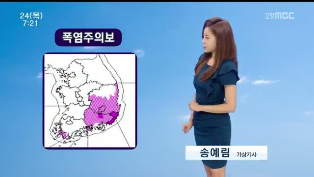 뉴스투데이에 대한 동영상 캡쳐 화면